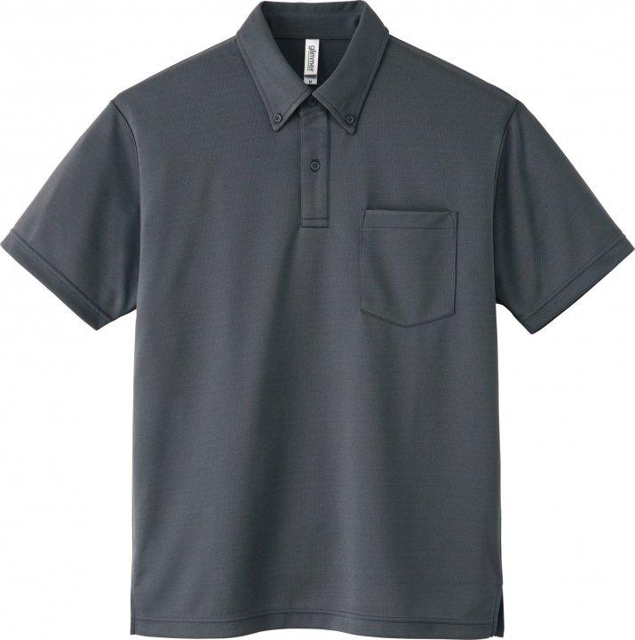 4.4オンス ドライボタンダウンポロシャツ 00331-ABP