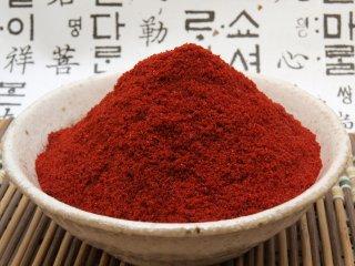 韓国産唐辛子(粉)