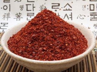 韓国産唐辛子(中荒)