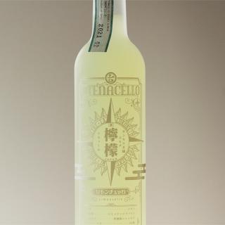 ウテナチェッロ 檸檬 リモンチェッロ(500ml)
