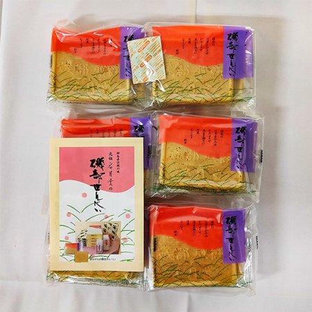 磯部せんべい 箱入り(18袋36枚)