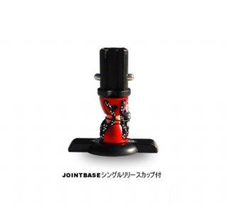 JOINT BASE STS シングルリリースカップ付 (LIBERTY)