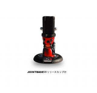 JOINT BASE STW Wリリースカップ付 (LIBERTY)