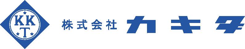 株式会社カキダ オンラインショップ