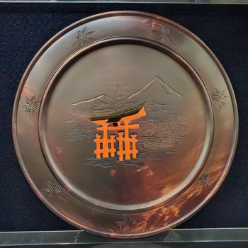 宮島細工<br> 尺2寸丸飾り絵皿 朱鳥居