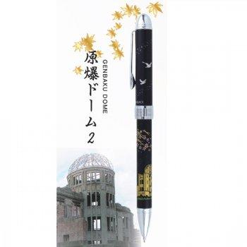 広島名所シリーズ<br>原爆ドーム