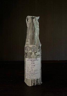 【季節限定】 百合仕込み 純米吟醸無濾過生原酒澱酒  18度  720ml