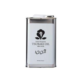 桜島のつばき油1,000ml