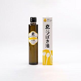桜島の食用つばき油180g