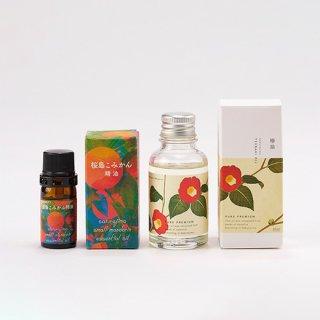 香りを楽しむ桜島のつばき油アロマセット