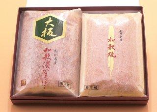 No.1 大板焼き1本・和歌焼1本