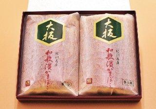 NO.16 大板(2本)
