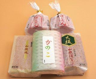 NO.20 大板(1本)・和歌焼(1本)・かのこ(1本)・バクダン(2個)