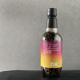 512 オリジナルコーヒー豆の商品画像