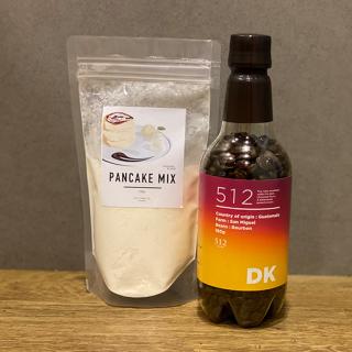 ふるぷるパンケーキミックス (250g)1袋・512 オリジナルコーヒー豆セットの商品画像