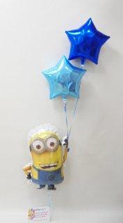 ディスピカブルミーballoon  お祝い事に