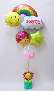 おめでとう!レインボーballoon