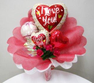 バンチ I Love you balloon  そっと気持ちを伝えよう