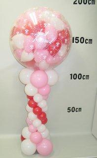 スパークバルーン大 高さ1.8m 紅白mini balloon