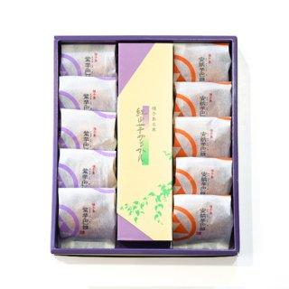芋パイ・紅山芋かるかんセット 大(1本+10個)冷蔵便