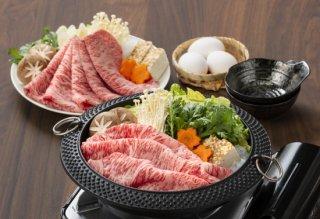 飛騨牛ロースすき焼き用(冷凍)450g