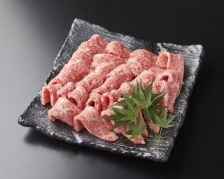 飛騨牛ロース焼肉用(冷凍)400g
