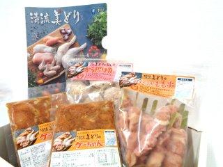 清流美どり3種詰め合わせギフト(冷凍)1,100g