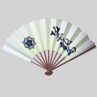 坂本龍馬 直筆風署名、家紋入 京扇子