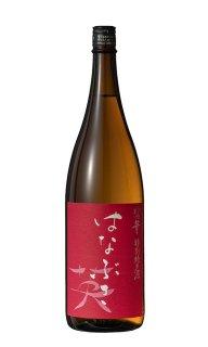特別純米酒 英 無農薬山田錦 1800ml