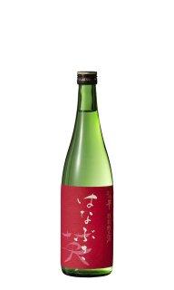 特別純米酒 英 無農薬山田錦 720ml
