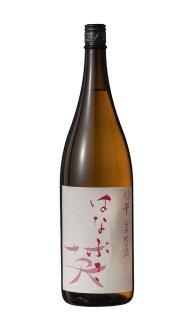 山廃純米酒 英 30BY 1800ml