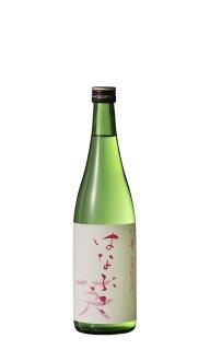 山廃純米酒 英 30BY 720ml