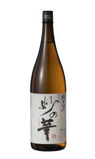 純米酒 妙の華 1800ml