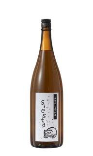 Siesta(シエスタ) 純米にごり酒 1800ml