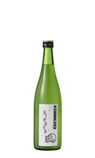 Siesta(シエスタ) 純米にごり酒 720ml