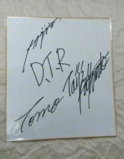 D.T.R/TAIJI/沢田泰司/X JAPAN/D.T.R 直筆サイン入り色紙 雑誌の懸賞当選グッズ:少年ギター(GIGIS増刊号)