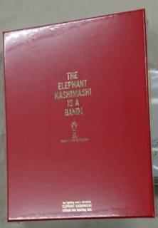 エレファントカシマシ / ライブ・ブートレグ・ボックス「THE ELEPHANT KASHIMASHI official live bootleg box」完全限定生産 CD6枚組 未開封