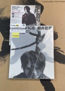 櫻井敦司 「SACRIFICE」 大判写真集 / カバー付き 完全撮り下ろし160頁