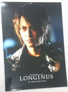 櫻井敦司 「LONGINUS」 XL ポストカード10枚セット