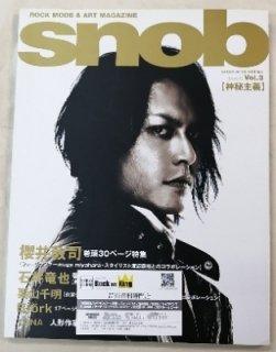 櫻井敦司 「snob」 表紙&巻頭30頁特集