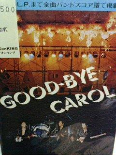 CAROL / 楽譜 GOOD BYE CAROL 写真満載