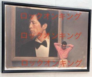 矢沢永吉 「KISS ME PLEASE肖像画」 オリジナル・イラスト画 / 月刊プレーボーイ12月号イラストのオリジナル
