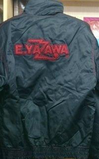 矢沢永吉 ブルゾン・ジャンパー 「ROCK'N ROLL BOSS JUST TONIGHT」 ロゴワッペン付 / 背中ロゴ「E.YAZAWA」