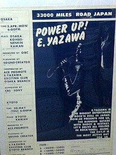 矢沢永吉 「33000 MILES ROAD JAPANツアー」 告知ポスター POWER UP! E.YAZAWA / モノクロ