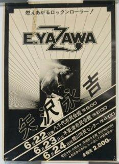 矢沢永吉 「THE ONE NIGHT SHOWツアー」 告知ポスター 八千代、木更津、館山
