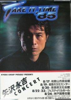矢沢永吉 「TAKE IT TIME'85ツアー」 告知ポスター 和歌山市民会館他