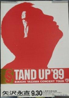 矢沢永吉 「STAND UP '89ツアー」 告知ポスター 長野