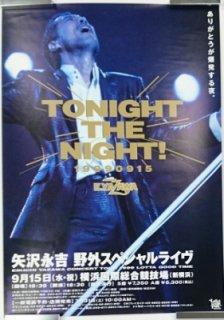 矢沢永吉 「TONIGHT THE NIGHT 19990915」 横浜・野外スペシャルライヴ 告知ポスター