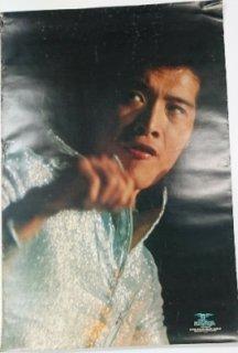 矢沢永吉 33000 MILES ROAD JAPAN ポスター 1976年販売ポスター