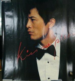 矢沢永吉 「KISS ME PLEASE」 購入特典ポスター